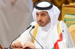 ماذا عرضت السعودية على قطر لحل الأزمة الخليجية؟