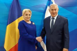 نتنياهو يدعو رومانيا الى نقل سفارتها الى القدس