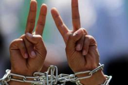 أسير من جنين يدخل عامه الـ18 في سجون الاحتلال