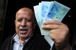 اسرائيل تدرس التخلي عن 200 مليون شيقل لصالح السلطة الفلسطينية