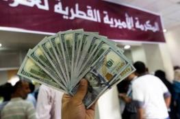 بدء صرف 100$ لـ 60 ألف أسرة فقيرة بغزة اليوم