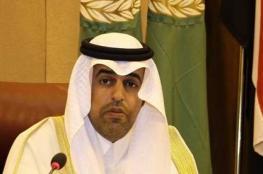 رئيس البرلمان العربي يطالب مجلس الأمن بتنفيذ قراره (2334)