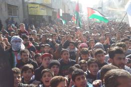 مسيرات في الأردن دعما لفلسطين ورفضا لإعلان ترمب