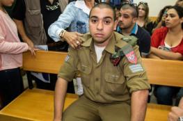 الجندي قاتل الشهيد عبد الفتاح الشريف ينقل للمستشفى إثر انهيار عصبي