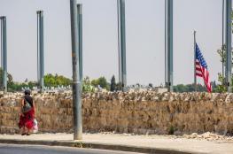 السفارة الامريكية بالقدس تبدأ بتشييد جدار عملاق