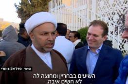 """البحرين : الوفد الذي يزور """"اسرائيل """"  لا يمثل اي جهة رسمية"""