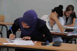 التعليم: إعلان نتائج الامتحان التطبيقي الشامل غدا الخميس