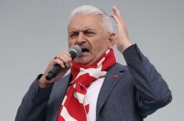 رئيس الحكومة التركية: القنصلية التركية بالقدس تقوم بمهام سفارة في فلسطين