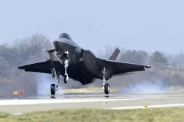 مشروع قرار امريكي يحرم تركيا من الاستفادة من مقاتلات إف-35