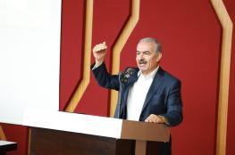 اشتيه : القيادة ذاهبة نحو انتخابات برلمان دولة فلسطين