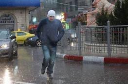 حالة الطقس : منخفض جوي جديد يعبر فلسطين خلال ساعات