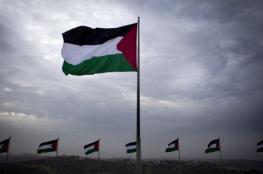 فلسطين تحصد ثلاثة مراكز متقدمة بمسابقة فنية اقليمية