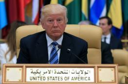 ترامب أول رئيس أمريكي منذ عقدين لا يحتفي برمضان والعيد في البيت الأبيض