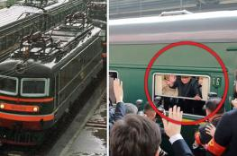 الزعيم الكوري الشمالي يستقل القطار لمقابلة ترامب