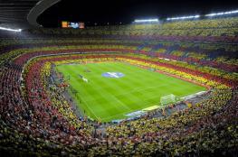 الإعلان عن موعد وتوقيت الكلاسيكو بين برشلونة وريال مدريد