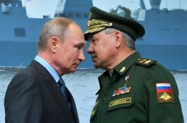 وزير الدفاع الروسي لاميركا  : امامكم ساعة ونصف فقط