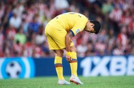 سواريز يتعرض لاصابة جديدة ويثير قلق برشلونة