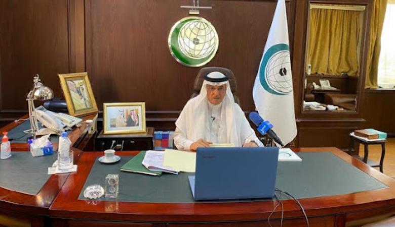 """""""التعاون الإسلامي"""" توجه رسائل لمجلس الأمن والرباعية الدولية حول الضم"""