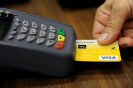 سلطة النقد تطلق حملة تعريفية بخدمات الدفع الإلكتروني