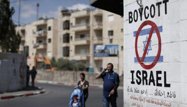 """تقرير: نشر """"قائمة شركات المستوطنات"""" انتصار لفلسطين وللعدالة الدولية"""