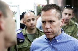 الوزير الاسرائيلي اردان : سنوافق على التهدئة مع حماس بشرط واحد