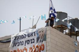 الفلسطينيون ينجحون باستعادة منزل من المستوطنين بعد احتلال دام 14 عاما