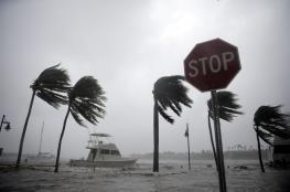 الامارات تتبرع بعشرة ملايين دولار لصالح المتضررين من اعصار ايرما