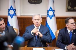 """نتنياهو يتوعد اعداء """"اسرائيل """" بالرد بقوة وبحزم"""