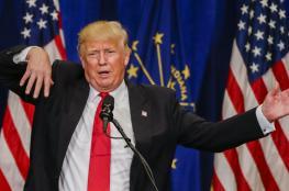 لماذا تلعثم ترامب خلال خطابه واعترافه بالقدس عاصمة لإسرائيل؟