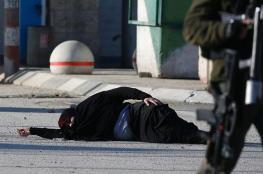 اطلاق النار صوب فتاة فلسطينية بزعم الطعن شمال القدس