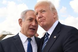 نتنياهو: عى الفلسطينيين الاعتراف بالأمر الواقع بأن القدس عاصمة لإسرائيل!!!