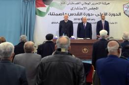 الرئيس يؤكد ضرورة تطبيق قرارات المجلس المركزي