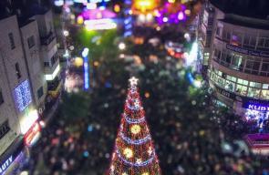 حفل إنارة شجرة الميلاد على ميدان الشهيد ياسر عرفات وسط رام الله