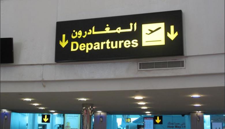 """شاهد ..كويتي يقتحم مطار بلاده ويدعي بانه """"المهدي المنتظر """" القادم لتحرير القدس"""