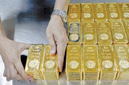 الذهب عند أعلى سعر له في اسبوع