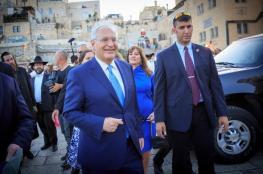 """الخارجية تعلن اعتبار السفير الامريكي في اسرائيل """"مستوطن ومحتل """""""