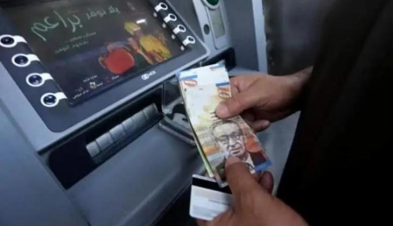 وزير المالية: البنوك الفلسطينية ستمدد دوامها اليوم الخميس