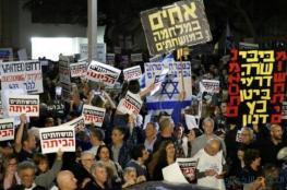 """تظاهرة لمستوطني """"غلاف غزة"""" مساء اليوم احتجاجا على الوضع الأمني"""
