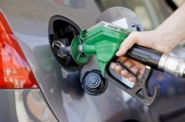 لا تغير ملموس على أسعار الوقود في فلسطين