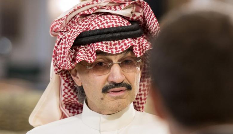 """الوليد بن طلال يجدد موقفه بضرورة حذف """"ة """""""