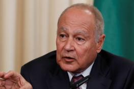 أبو الغيط: لن نعلن الحرب على إيران في المرحلة الراهنة