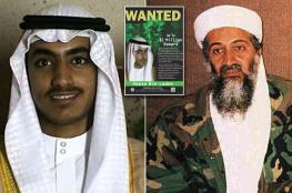 """وفاة زعيم تنظيم القاعدة """" بن لادن """""""