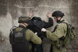 حماس: الاعتقالات في الضفة والقدس لن تكسر إرادة شعبنا
