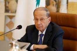 """لبنان ينفي وفاة الرئيس """"عون """""""