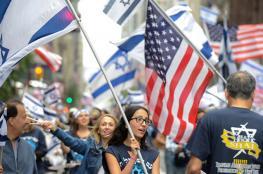 استطلاع للرأي : الامريكيون يدعمون اسرائيل ولا يدعمون حكومتها