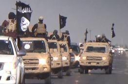 داعش قدمت اعتذارا لاسرائيل