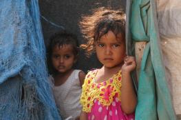 الامم المتحدة : مقتل وجرح اكثر من 7500 طفل يمني