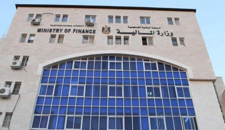 تراجع إيرادات الحكومة الفلسطينية خلال أول 10 أشهر من العام