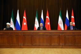 اتفاق روسي تركي إيراني على عقد مؤتمر وطني سوري