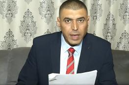 """رجل أعمال فلسطييني يتراجع عن قرار حضوره مؤتمر """"المنامة"""""""